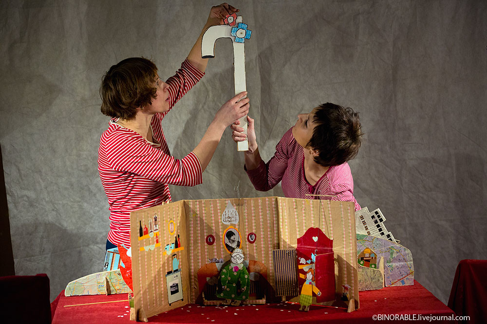 """Puppet Theater Festival """"Under the table"""" in Moscow ©binorable.livejournal.com"""