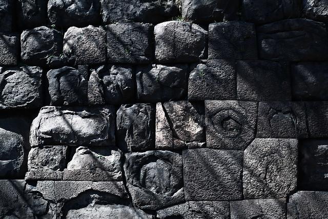 Chiyoda Wall