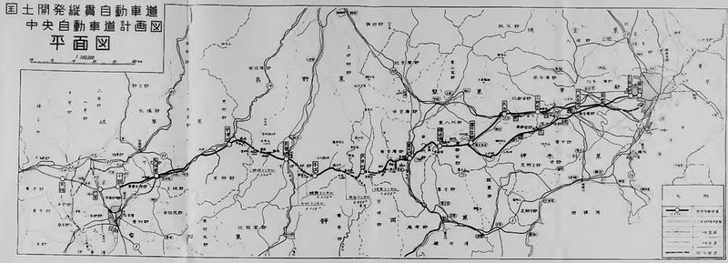 中央自動車道 南アルプスルート全体図