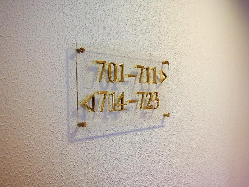 P4054117