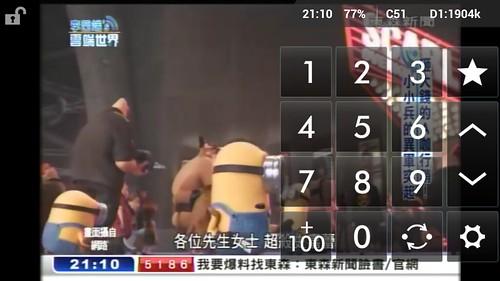 netTV4-03