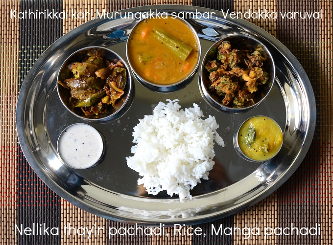 South Indian meal idea
