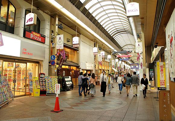 京都yojiya咖啡店16