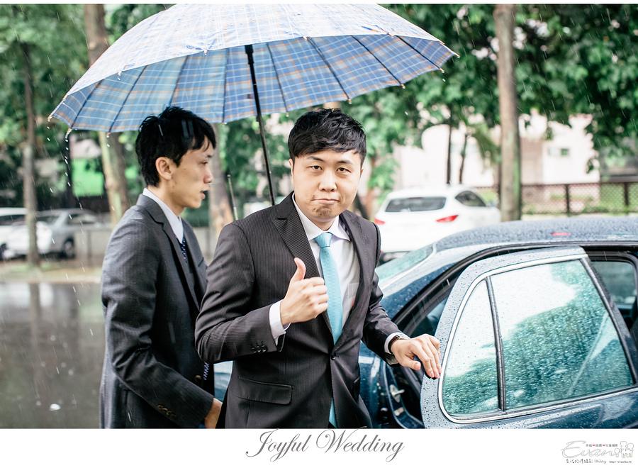 Mason & Vivia 婚禮記錄 _00033