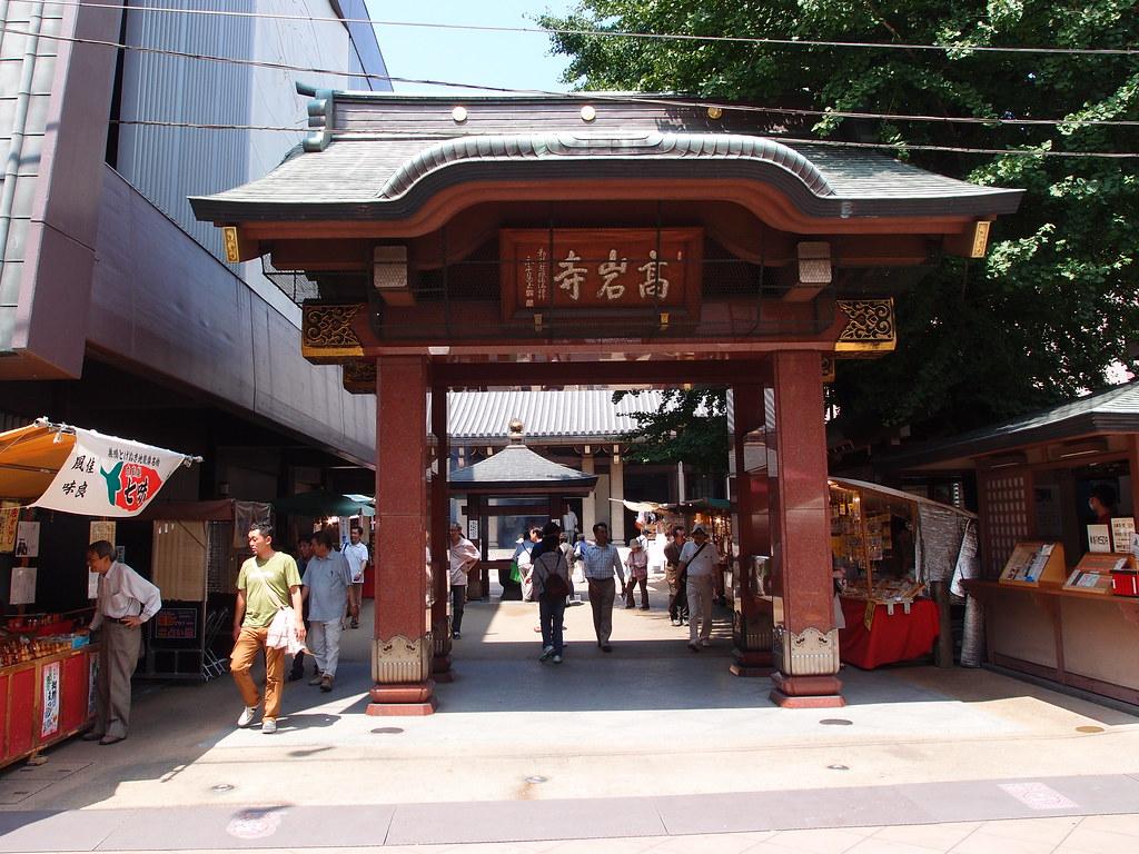 Koganji Temple @ Sugamo