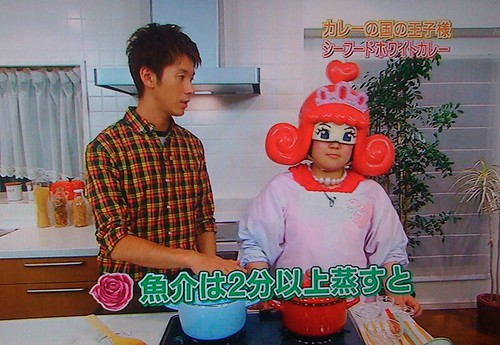 Detail - Japanese Cooking Show