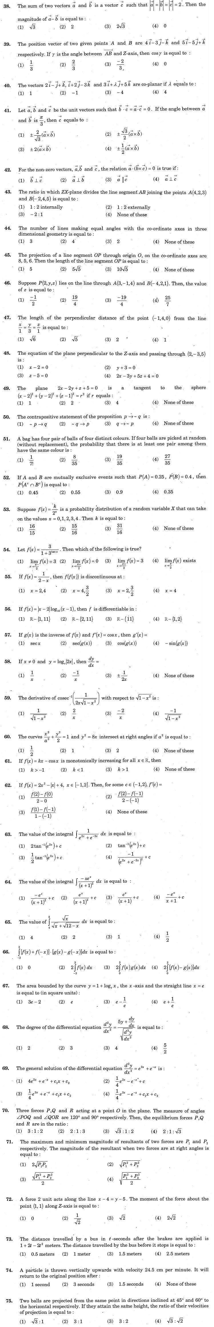 J&K CET 2011 Maths Question Paper