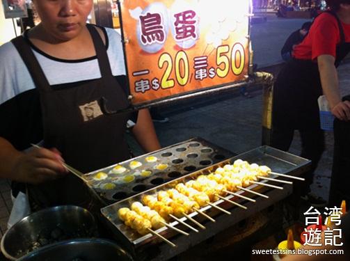 taiwan taipei ximending shilin night market blog (30)