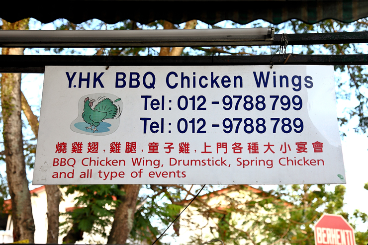 Y.HK BBQ Chicken Wings-Contact