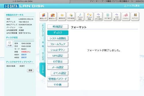 ScreenSnapz206