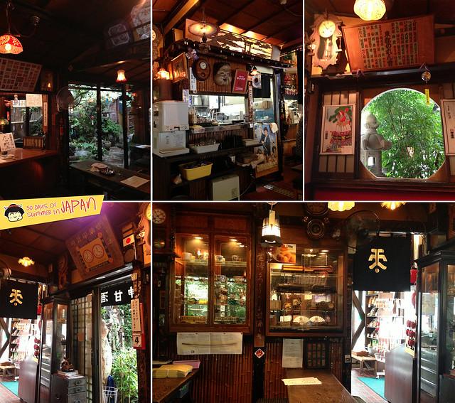 Wagashi - Tea Shop at Kanda Shrine 5