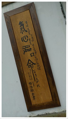 201306_花蓮_215