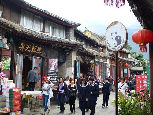 Yunnan13-Dali-Ville (91)