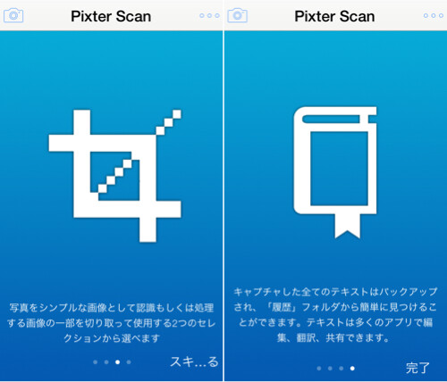 Pixter-2