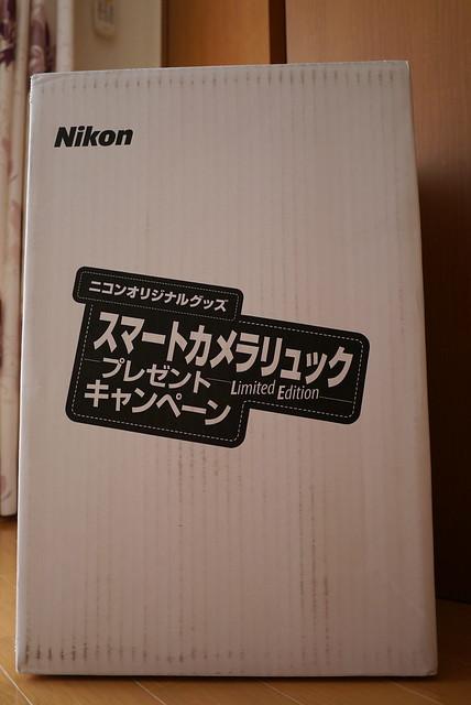 ニコン スマートカメラリュックは収納力抜群のカメラバッグ