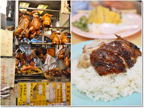 Roast Goose & Roast Pork Rice