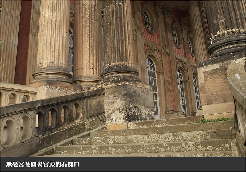 無憂宮花園裏宮殿的石梯口