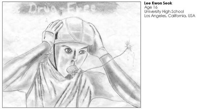 SeokLeeKwon16