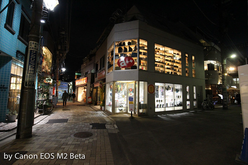 EOS-M2-beta-5