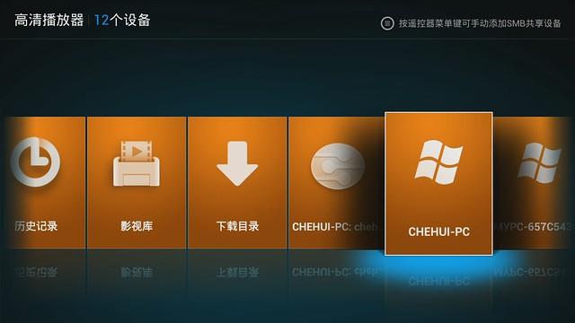 智慧電視盒子也超值!小米盒子二代分享 @3C 達人廖阿輝