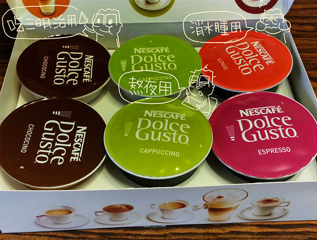 雀巢咖啡機NESCAFÉ咖啡機MiniME美式people2拿鐵飲料巧克力牛奶人2焦糖瑪奇朵SMART膠囊DolceGusto