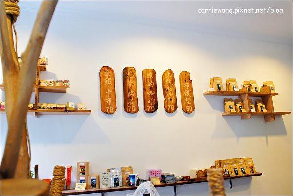 DM Cafe (25)