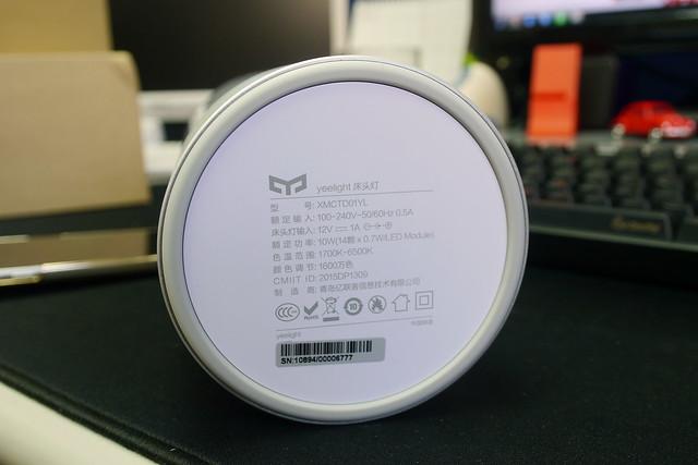 P1100230