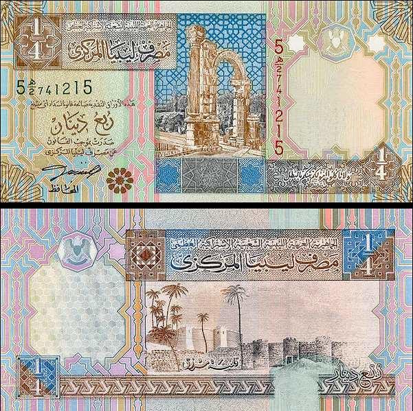 1/4 Dinár Líbya 2002, Pick 62