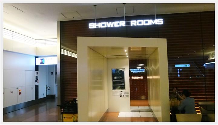 2016-12日本羽田機場-沖澡室 (3)