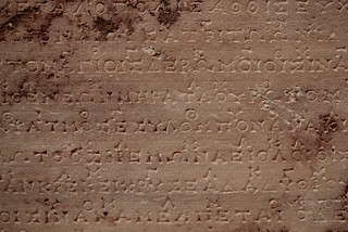 Inscription with musical notations, Archaeological Museum, Delphi