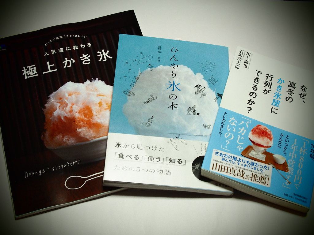 Ice Book | Japanese Shaved Ice Dessert