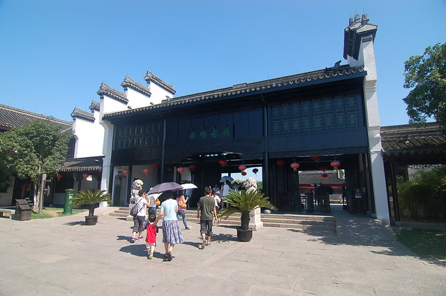 浙江西塘大門