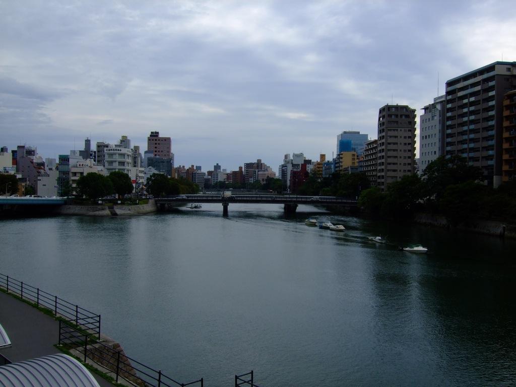 River in Hiroshima