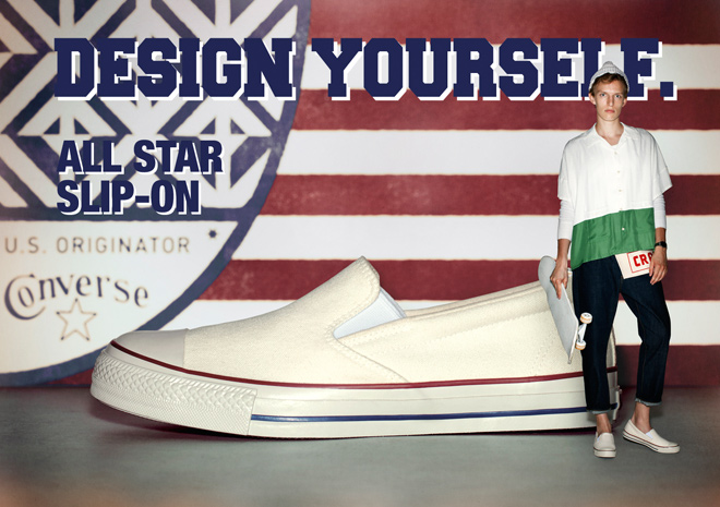 Christian Ochsenfahrt0018_CONVERSE Design Yourself