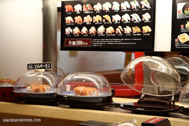 Kura Sushi 無添 くら寿司金閣寺店 kaiten sushi