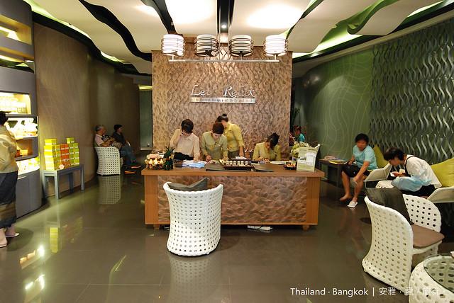 泰國 曼谷 SPA Let's Relax