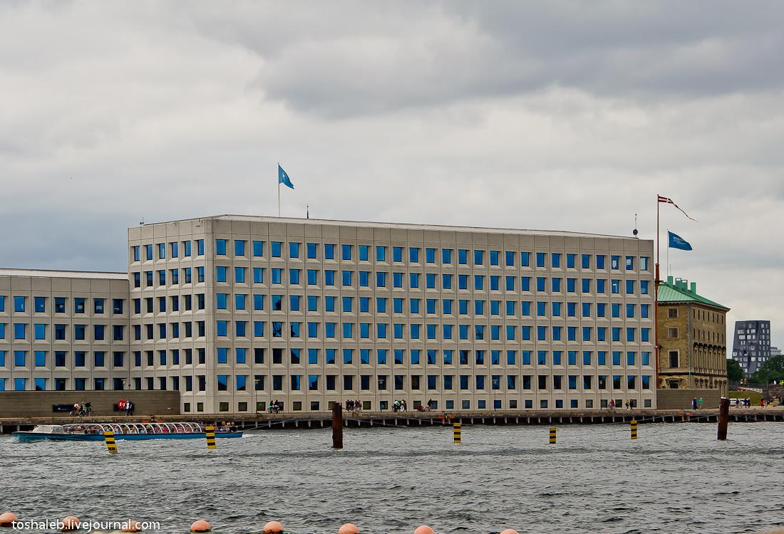 Копенгаген_3-29