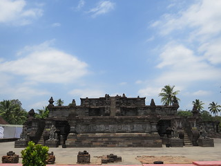 Main Site,Punden Berundak At penataran Temple,Blitar
