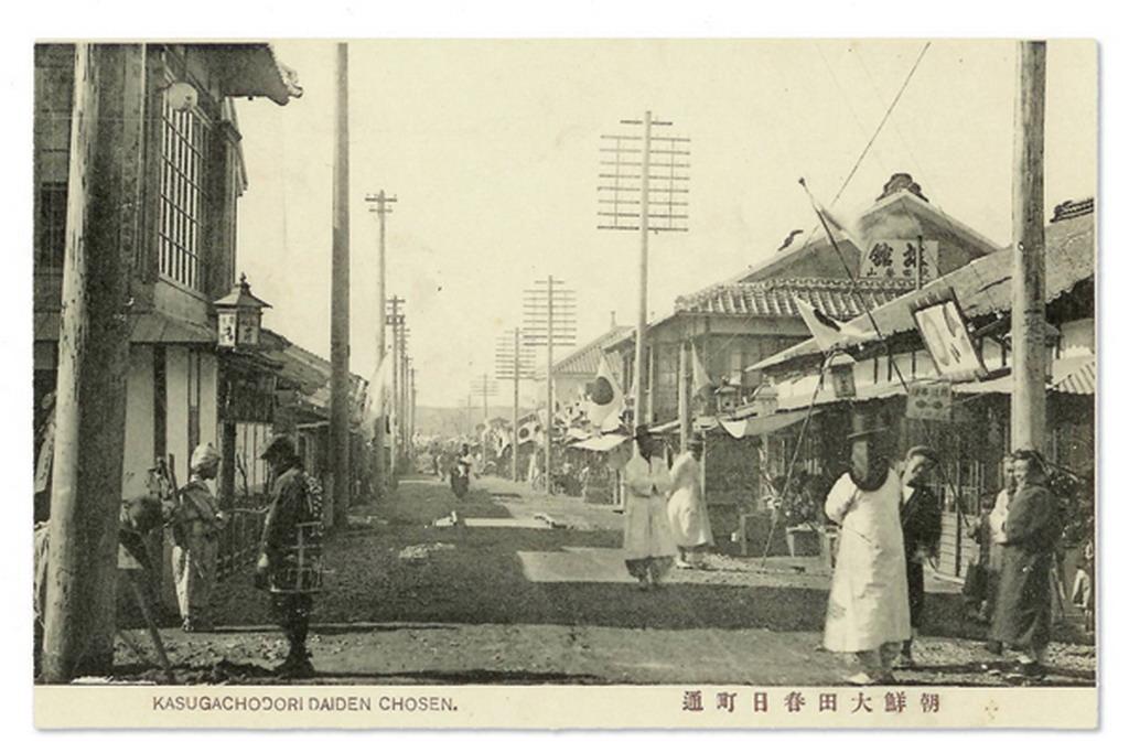daejeon chunil jeongtong jungang street(1)