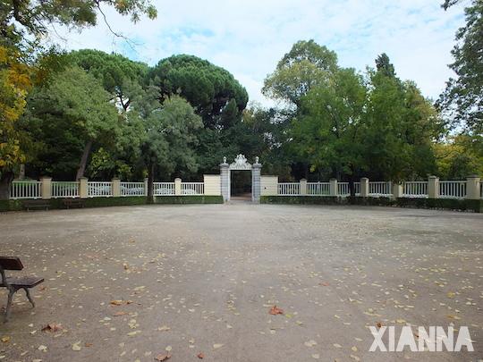 Entrance to parque del capricho, Madrid