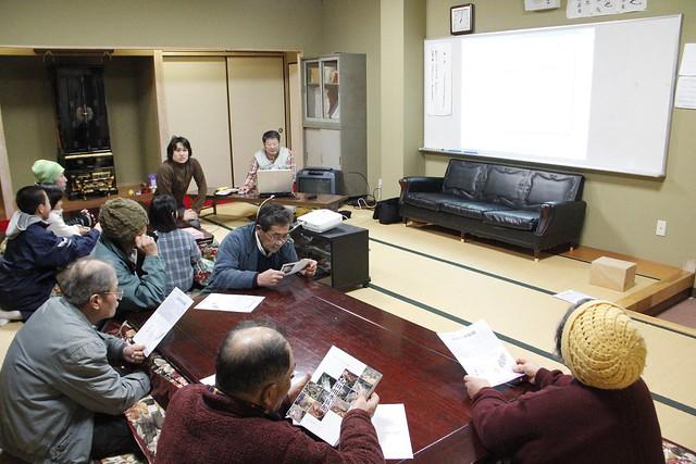 内藤先生の著書である「太田川水族館」の紹介.