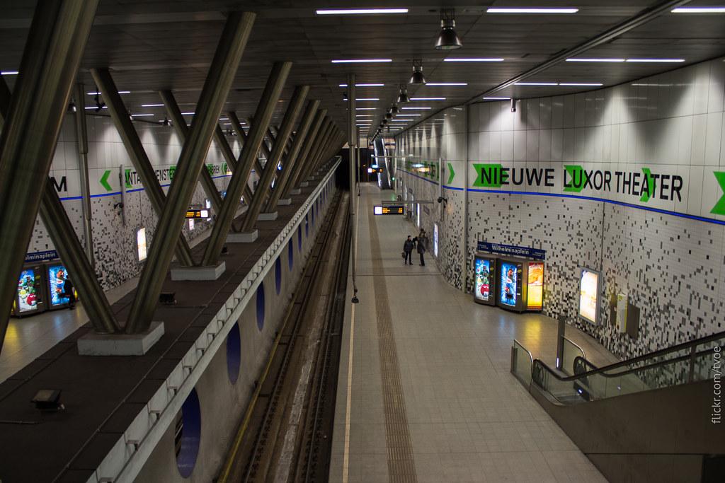 Станция Wilhelminaplein