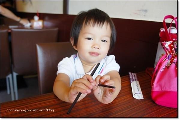 花山椒和風料理 (7)