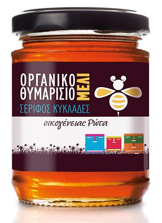 Rotas-Honey-Package1