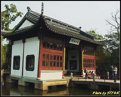 杭州 西湖 (其他景點) - 418 (西湖小瀛洲 青山如髻)