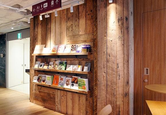 東京必吃無印良品咖啡10