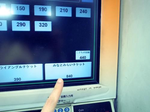 R0010600