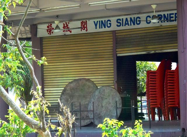 Ying Siang Corner