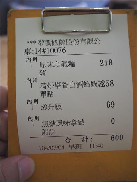 P7045005