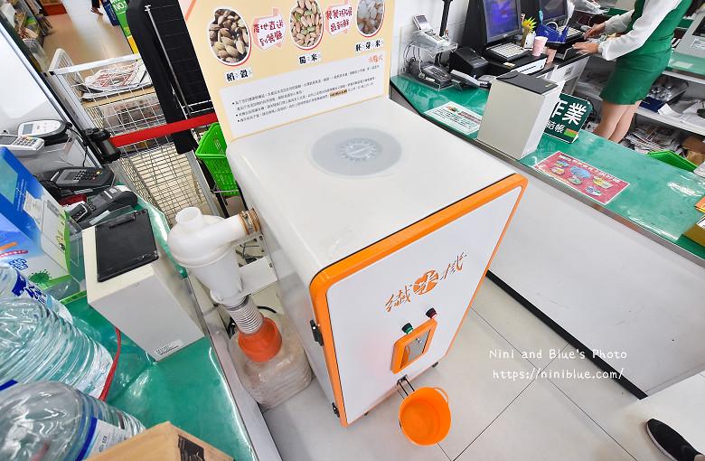 現尬的米鮮米銀行纖米機14